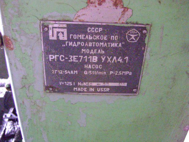 Станочная гидростанция для шлифовальных.заточных. фрезерных станков