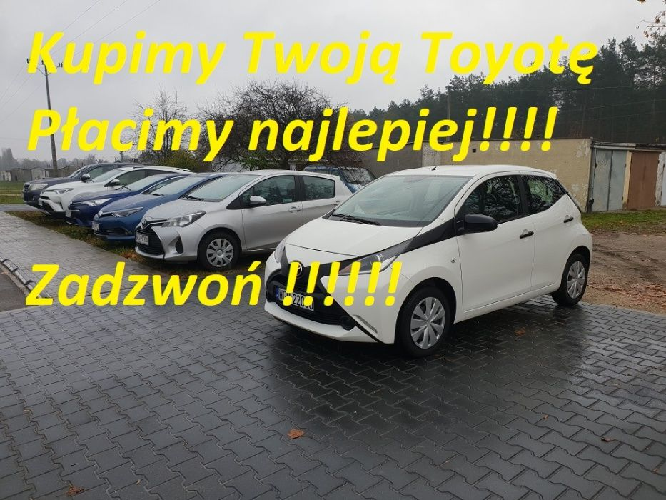 Skup Toyota Hiace Hilux Corolla Carina Picnic Dyna Każdą TOYOTĘ Warszawa - image 1
