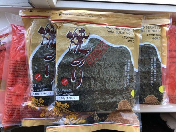 Нори GOLD 50 листов водоросли для суш)
