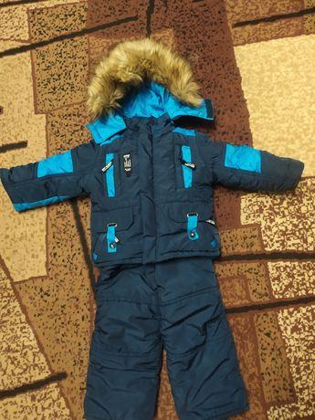 Детский теплый костюм