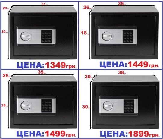 Надежный сейф с электронным замком. Гарантия 5 лет. Возможна пересылка