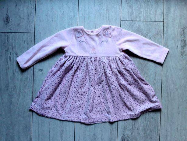 Стильное нарядное платье теплое с длинным рукавом 80 р