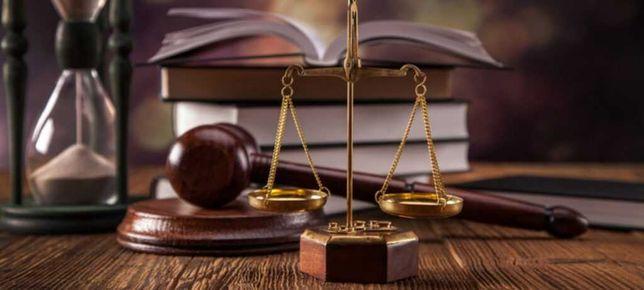 Невідкладна юридична допомога. ПЕРША КОНСУЛЬТАЦІЯ - БЕЗКОШТОВНА