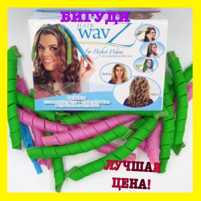 -50% Бигуди для длинных волос Hair Wavz 16 шт 35 и 55см спиральные Киев - изображение 1