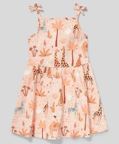 Літнє плаття c&a