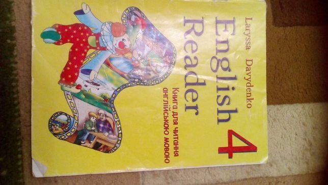 English Reader 4 книга для читання англійською мовою
