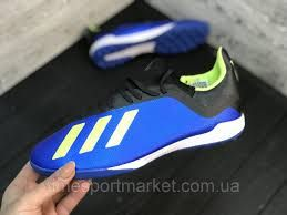 Сороконожки Adidas 39.5 разм. Оригинал. Полупрофессиональные