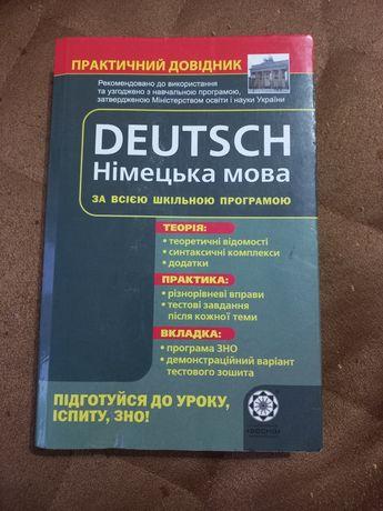 Deutsch практичний довідник