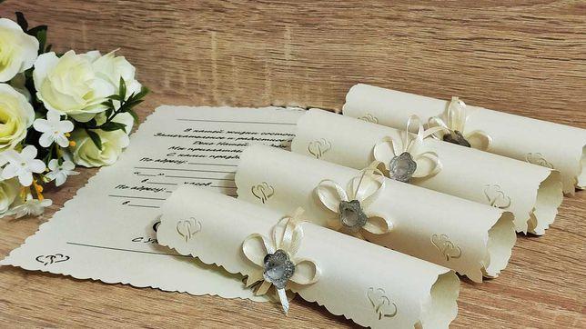 Приглашения на свадьбу Classic