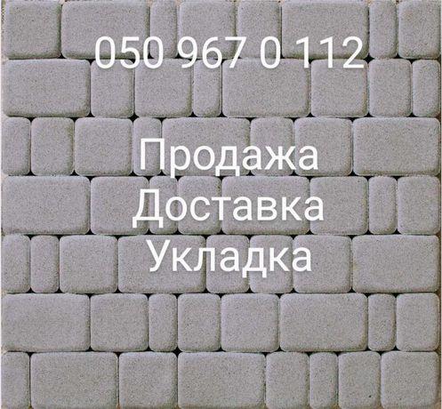 БелШина скат газ 53.3307.3309 новая