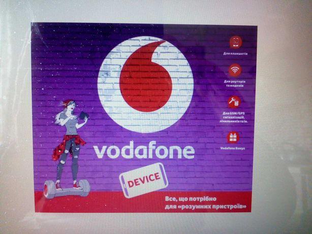 Стартовый пакет Водафон, Vodafone Device M