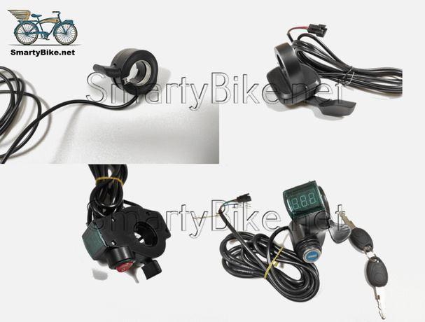 Курок газу електровелосипед ручка газа электровелосипед
