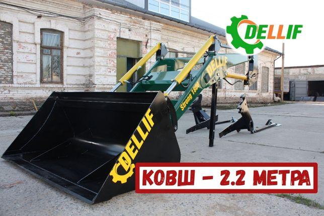 Погрузчик на Трактор МТЗ ЮМЗ Т 40 КУН Усиленный Стронг 1800 ковш 2.