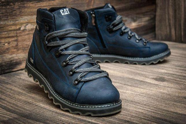 Мужские кожаные зимние ботинки Caterpillar синие и чёрные