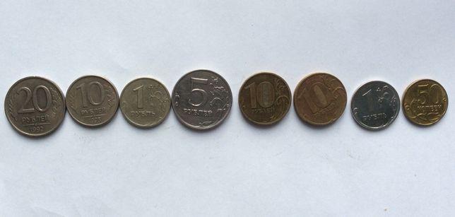Продам Россия Рубли 1992, 1993, 1997, 2009, 2010, 2011, 2013, 2015