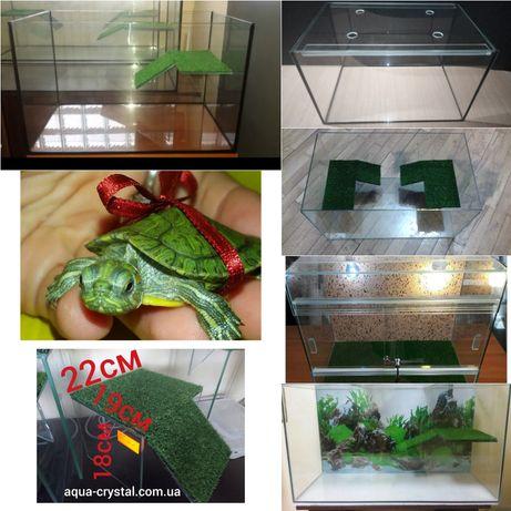 Аквариум (террариум) для черепах(черепахи), агам, хамелеона, улиток.