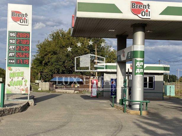 Продам Готовый бизнес АЗС (БЕНЗИН), Харьковская область, Мерефа