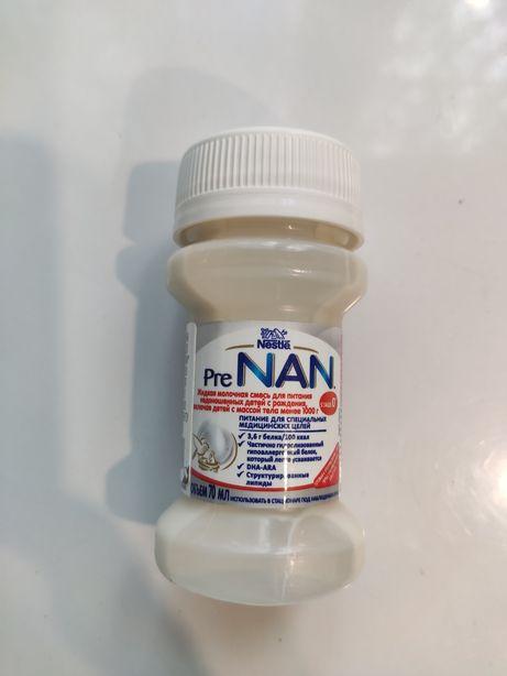 Nestle Nan для добора веса младенцев
