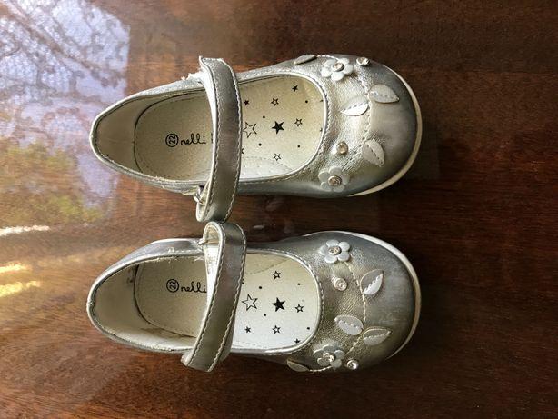 Eleganckie buciki dla dziewczynki
