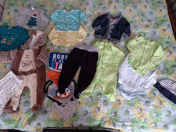 Пакет вещей для мальчика  56-68