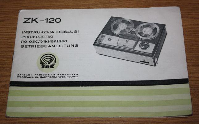 Instrukcja serwisowa magnetofonu ZK-120