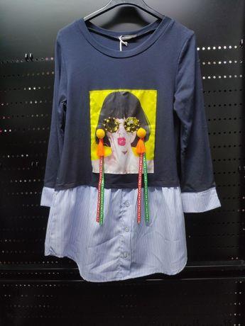 Sweatshirt com camisa