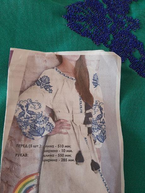 Вышиванка бисером (заготовка для платья)