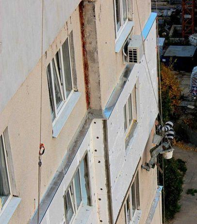 Высотные работы, утепление фасадов