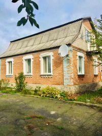 Продам будинок в Турбові