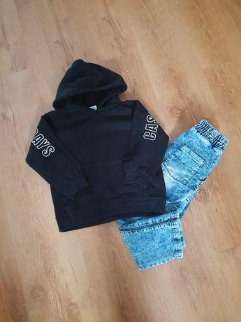 Bluza z kapturem Zara 104