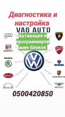 Автоэлектрик, диагностика авто(любых марок), установка сигнализаций!
