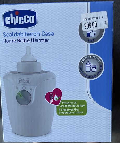 Подогреватель для бутылочек Chicco Чико