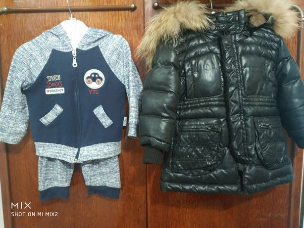 Костюм и курточка на год