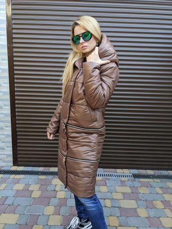Куртка пуховик пальто трансформер
