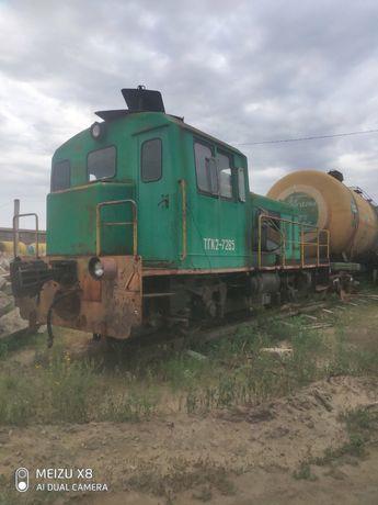 Продам ТГК 2 поезд