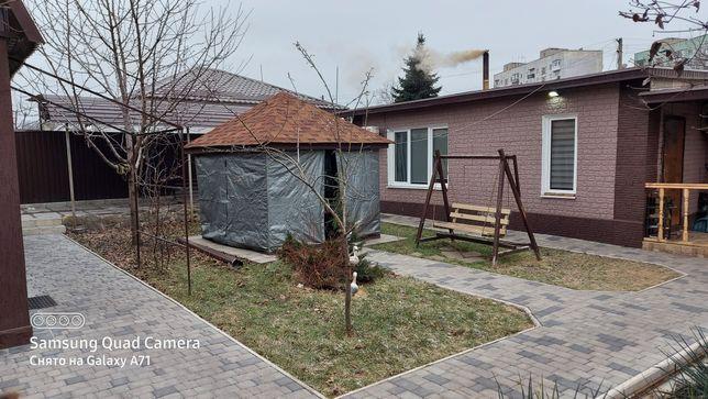 Дом Центр Мирноград