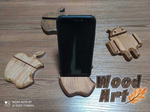 Підставка для телефона, планшета з дерева