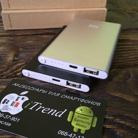 Аккумулятор PowerBank Xiaomi 12000 20000 mAh тонкий ПаверБанк зарядное