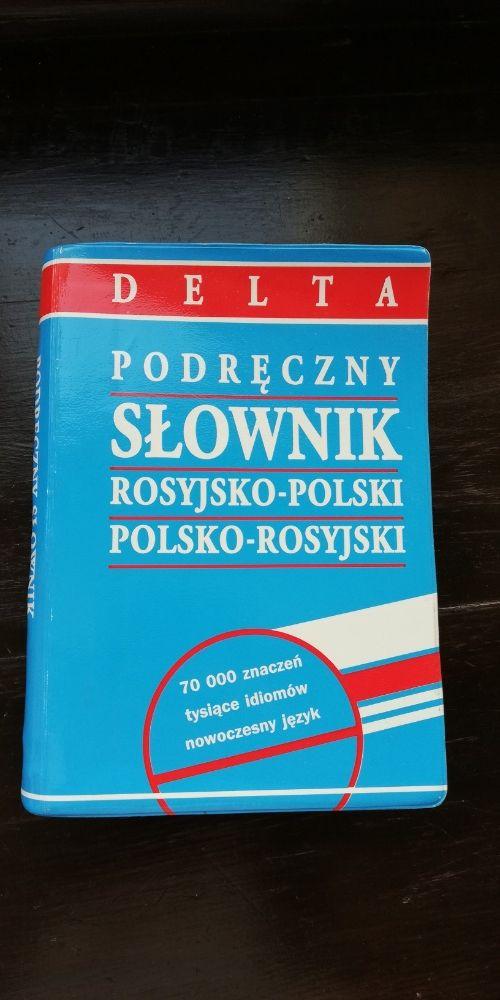 Podręczny słownik rosyjsko-polskie i polsko-rosyjski Piaseczno - image 1