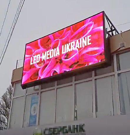LED видеоэкраны, лед экраны, рекламный экран, лед табло, медиафасад