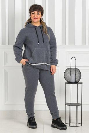 Прогулочные и спортивные костюмы женские больших размеров 75%скидка