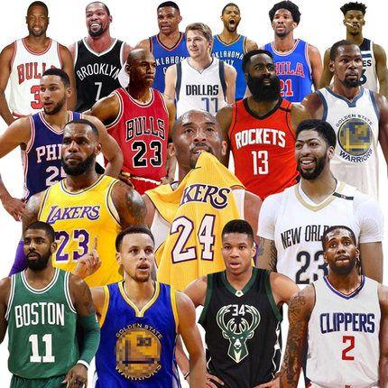 Форма баскетбольная Curry James Kyrie Harden Durant Jordan