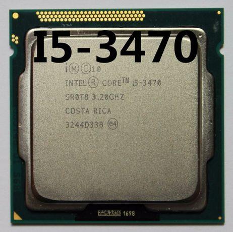Процессор s1155 i5-3470 4ядра/4потока