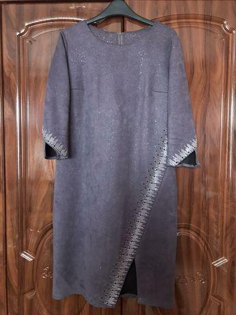 Сукня замшева, плаття жіноче