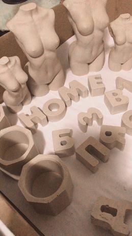 Гипсовые фигурки , статуэтка , буквы