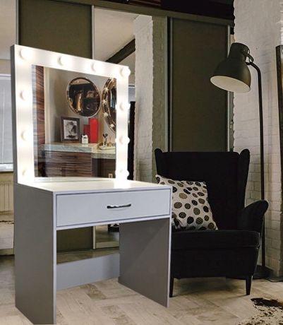 Стол с зеркалом с подсветкой для макияжа и визажиста.