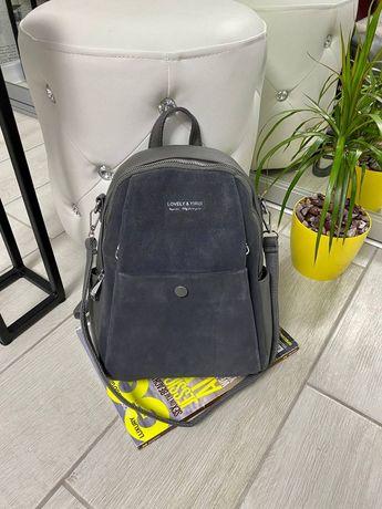 Рюкзак-сумка завшевый Lovely