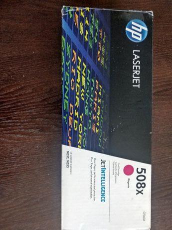 Картридж HP 508X CLJ M552dn/M553dn/n/x Cyan (CF361X)