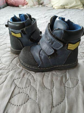 Демисезонные ботинки, осінні черевики, чобітки, 14см