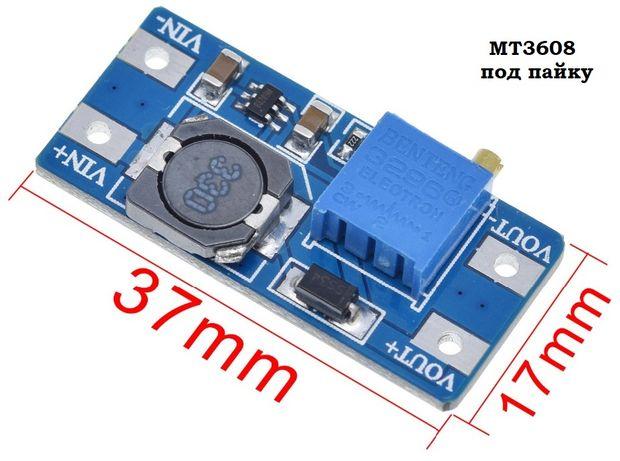 MT3608 - повышающий DC/DC преобразователь